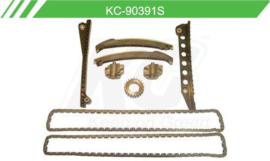 Imagen de Distribución de Cadena KC-90391S